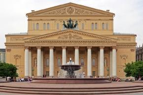 Государственный академический Большой театр, 2-я очередь реконструкции и реставрации, г.Москва