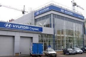 Автоцентр Hyundai, Автохолдинг Нижегородец, г.Н.Новгород