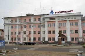 Завод Корунд, г.Дзержинск