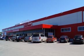Гипермаркет Магнит, г.Дзержинск