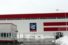 Обойная фабрика А.С. и Палитра, г.Дзержинск