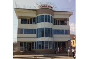 Торговый центр Саванна, г.Богородск