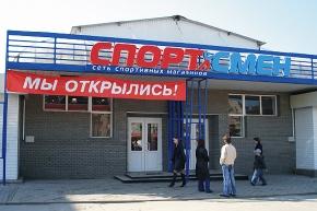 Магазин Спортсмен, г.Дзержинск