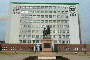 Выксунский металлургический завод, г.Выкса